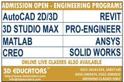 Engineering Courses offered by 3D Educators